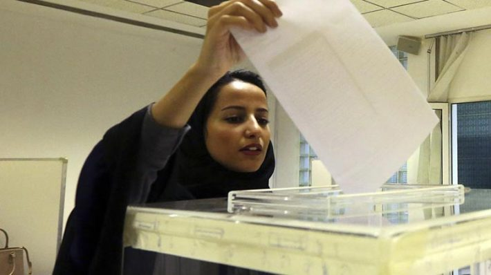 Saudi Arabia Women in Politics